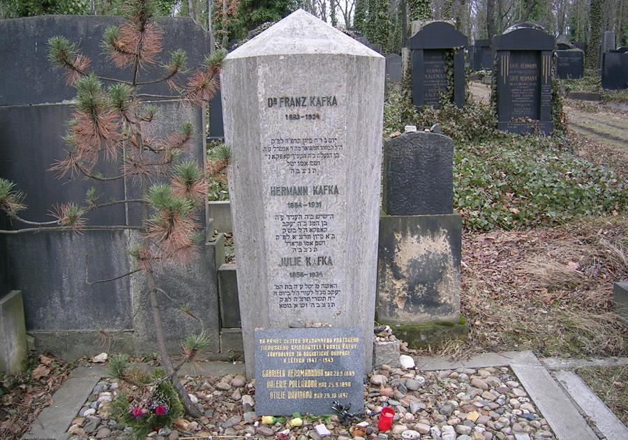 Могила где похоронена семья Кафки